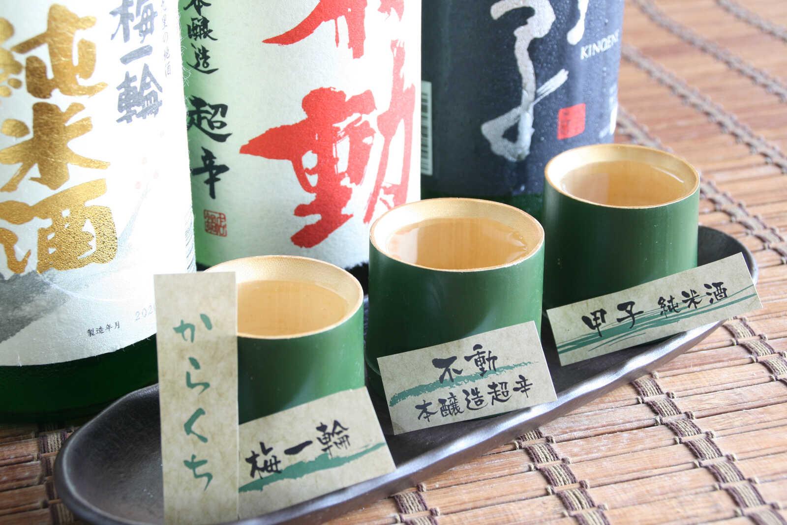 千葉県産地酒利き酒セットからくち3種