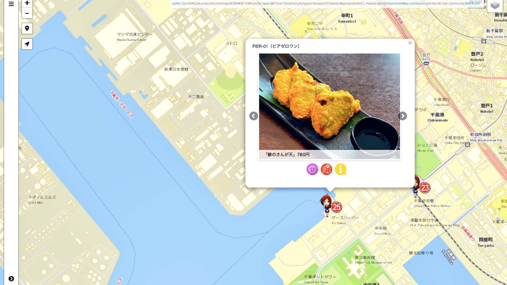 マップブック地図導入」地元飲食店舗オーナーみんなで作る「千葉さんが」ページがオープン!